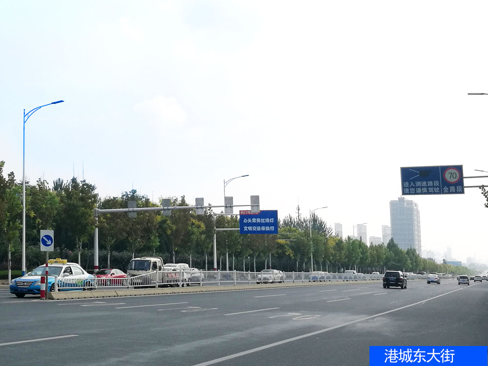 Yantai City Gangcheng East Street Lighting Project