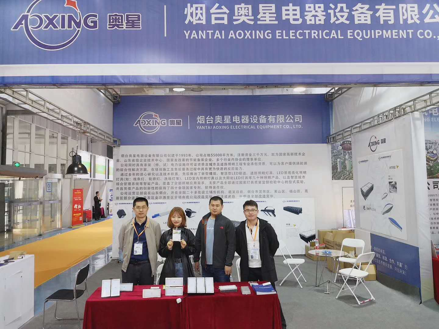 Our company was invited to participate in the first China (Shandong) Semiconductor New Product and New Technology Expo in 2019.