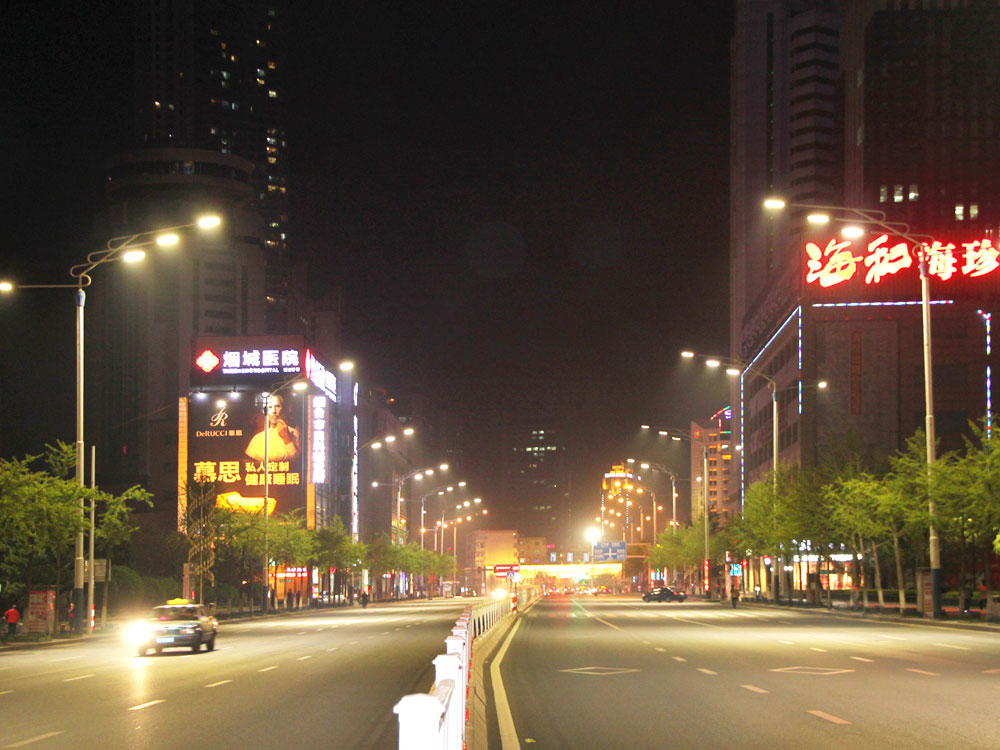 Yantai South Street Lighting Project